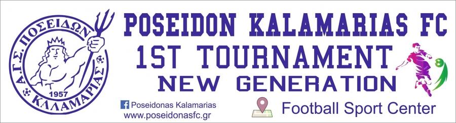 H 3η αγωνιστική του «Poseidonas FC 1st tournament NewGeneration»!