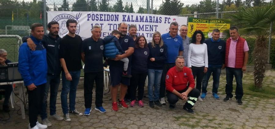 Όνειρο ζωής, προσφορά στην νέα γενιά του ποδοσφαίρου το Poseidonas FC 1st tournament New Generation! (photos)
